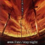 Доля: Ніч сутички / Gekijouban Fate/Stay Night: Unlimited Blade Works (2010)