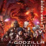 Годзилла: Місто на межі битви / Godzilla: kessen kido zoshoku toshi (2018)