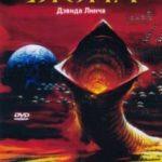 Дюна / Dune (1984)