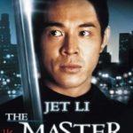 Майстер / Huang Fei Hong jiu er zhi xing long tian xia (1992)