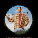 Щасливчик Гілмор / Happy Gilmore (1996)