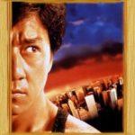 Бійка в Бронксі / Hong faan kui (1995)