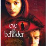 Свідок / Eye of the Beholder (1999)