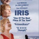Айріс / Iris (2001)