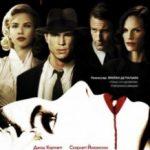 Чорна орхідея / The Black Dahlia (2006)
