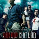 Китайський квартал Чолон / Bui Doi Cho Lon (2013)