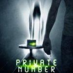 Окремий номер / Private Number (2014)