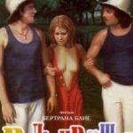 Вальсуючі / Les valseuses (1974)