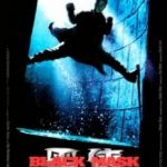 Чорна маска / Hak hap (1996)