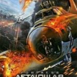 Літаюча фортеця / Fortress (2011)