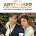Склоочисники / Внесок в любов  / Die Abstauber (2011)