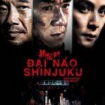 Інцидент Сіндзюку / San suk si gin (2009)
