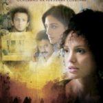 Її серце / A Mighty Heart (2007)