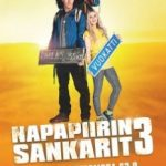 Лапландська одіссея 3 / Napapiirin sankarit 3 (2017)