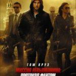 Місія нездійсненна: Протокол Фантом / Mission: Impossible – Ghost Protocol (2011)