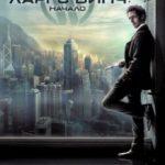 Ларго Вінч: Початок / Largo Winch (2008)