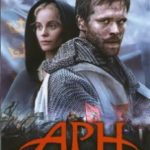 Арн: Об'єднане королівство / Arn – Riket vid vägens slut (2008)