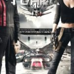 Смертельна гонка / Death Race (2008)