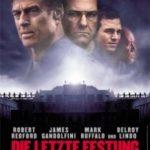 Останній замок / The Last Castle (2001)