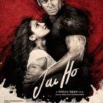 Хай живе перемога! / Jai Ho (2014)