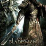 Зниклий майстер меча / Guan yun chang (2011)