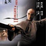 Одного разу в Китаї 2 / Wong Fei Hung II: Nam dong yi ji keung (1992)
