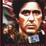 Революція / Revolution (1985)