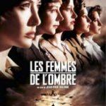 Жінки-агенти / Les femmes de l'використання ombre (2008)
