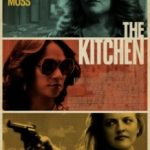 Пекельна кухня / The Kitchen (2019)